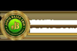 Janta Bazar Coin